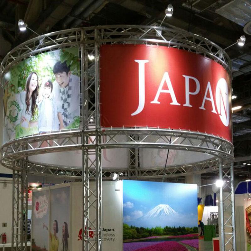 Japan Pavilion @ Travel Revolution 2015