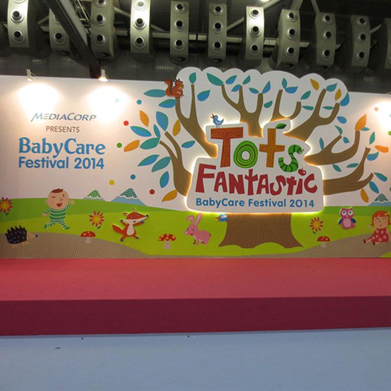 BabyCare Festival 2014